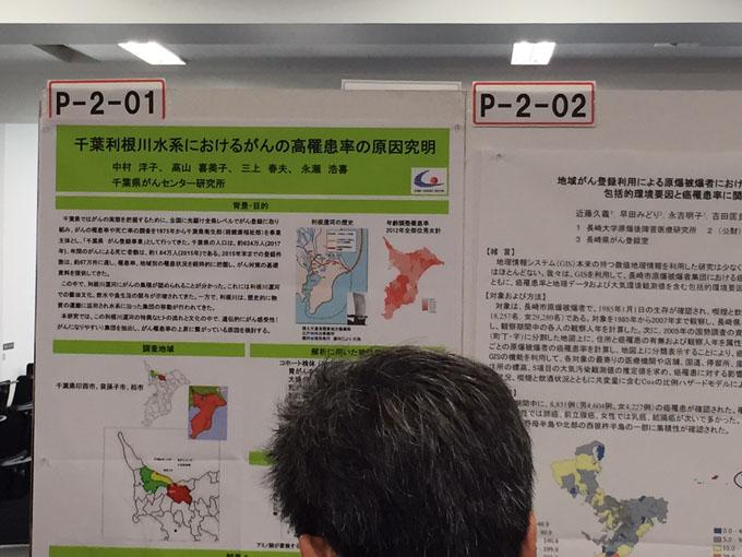 千葉がんセンターのポスター発表