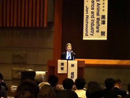 「日本実験動物学会札幌大会」5月16日(金) | ブログ ...
