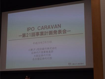 IPO CARAVAN