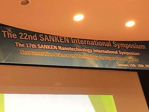 大阪大学産業科学研究所 国際シンポジウム